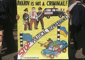 ГПУ: Аваков перебуває в Італії під домашнім арештом