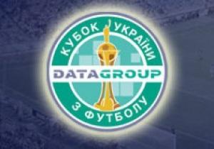 Стал известен телетранслятор финала Кубка Украины