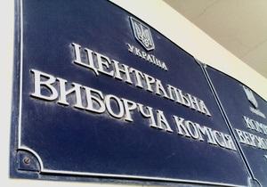 Вибори-2012: ЦВК створила 33 654 виборчих дільниць
