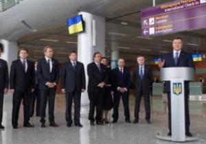 Янукович и Платини открыли новый терминал львовского аэропорта