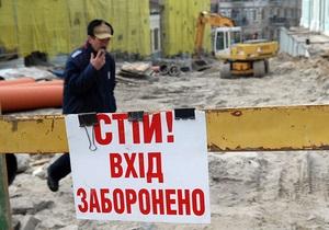 КМДА: Мінкульт незаконно дозволив будівництво на Андріївському узвозі