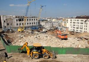 Близько 300 киян на чолі з Кличком пікетують офіс компанії Ахметова