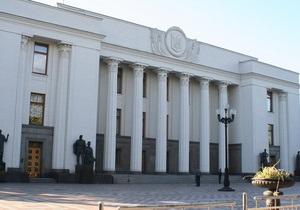 Депутат від БЮТ заявив, що його змушують перейти в Партію регіонів