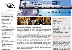 Выставка MBA и магистерских программ в формате One-to-One