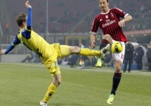 Лидер на день: Милан побеждает и обходит Ювентус