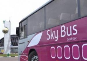 Аеропорт Бориспіль - Київ. Квитки на Sky Bus стали доступні в інтернеті