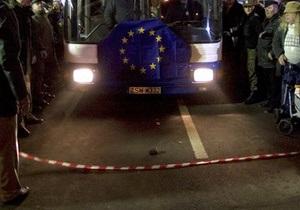 Суд ЄС визнав законним ув язнення за обман з отриманням Шенгенських віз