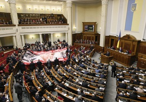 БЮТ починає збирати підписи за звільнення Пшонки та Кузьміна