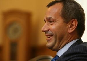 Ъ: Янукович повертає Клюєву втрачений статус