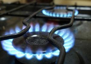 Нафтогаз перечислил Газпрому около $900 млн за импортированный в марте газ