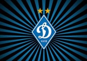 Киевское Динамо проводит видеоконкурс для своих болельщиков