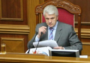 Глава Верховной Рады: Украинский футбол серый из-за судейства