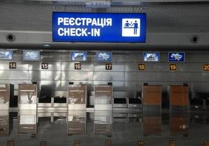 Аэропорт Борисполь откроет терминал D в мае