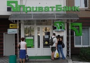 У Чернігівській області невідомі намагалися відкрити банкомат газозварювальним апаратом
