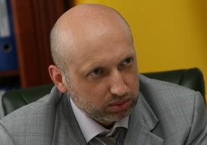 Турчинов вводить суспільство в оману - Генпрокуратура