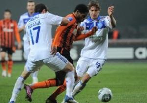 Динамо и Шахтер похвастались лучшими голами в ворота друг друга
