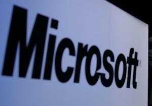 Microsoft переведе центр дистрибуції з ФРН до Голландії через патентні спори