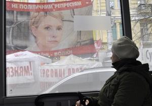 DW: Лікування Тимошенко в Берліні могло б дати позитивний сигнал
