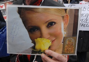 Генпрокуратура дала згоду на лікування Тимошенко за межами колонії