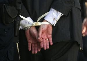 У Таїланді затримано банкіра італійської мафії