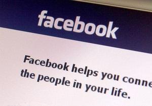 DW: Новий формат Facebook – обережність не завадить