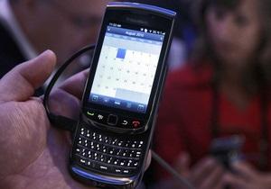 Производитель Blackberry несет многомиллионные убытки
