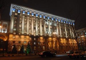 У Києві може з явитися вулиця Малевича