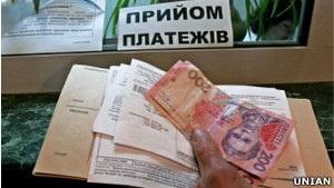 Екс-міністр ЖКГ: хаос у комунальній галузі приносить десятки мільярдів гривень