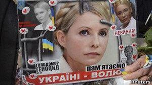 Тимошенко закликає опозицію об єднатися довкола її партії