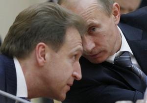Юристи першого заступника Путіна відповіли на підозри у незаконному збагаченні