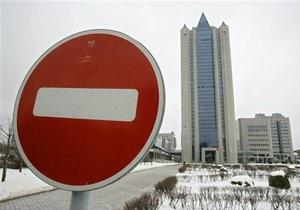 Нафтогаз решил взять двухмиллиардный кредит у банка Газпрома