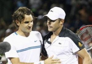 Роддік перервав переможну серію Федерера