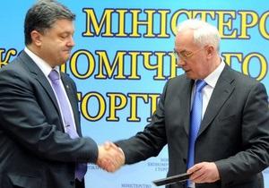 Джерело: У зв язку з призначенням Порошенка Янукович звільнить першого заступника міністра економіки