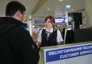 Корреспондент: Золотые ворота. В Борисполе начали проводить тесты на стрессоустойчивость персонала и новейшего оборудования