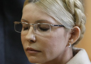 У пенітенціарній службі заявили про відмову Тимошенко від вимірювання тиску