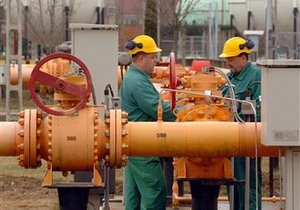 Нафтогаз розповів, які компанії претендують на проведення оцінки його вартості
