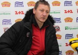 Тренер Кривбасса: Сами не можем понять, что происходит