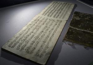 У Зальцбурзі презентували досі невідомий твір Моцарта
