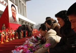 У Північній Кореї відбулися жалобні заходи в пам ять про Кім Чен Іра
