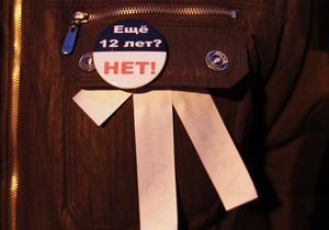 На акції опозиції в Санкт-Петербурзі на прохання організаторів затримано кількох людей