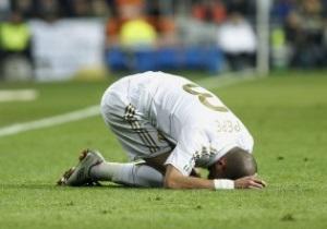 Игроков Реала наказали за поведение в матче с Вильярреалом