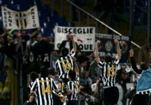 Ювентус наказали за расистские выкрики болельщиков
