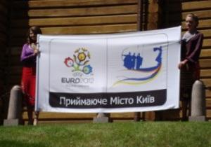 На Харьковской площади в Киеве появятся Золотые футбольные ворота