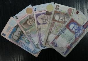 Україна має всі необхідні кошти для виплат вкладникам Ощадбанку СРСР - Арбузов