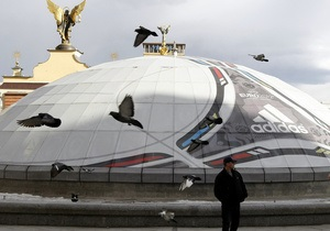 К Евро-2012 Харьковскую площадь в Киеве украсят декоративными футбольными воротами