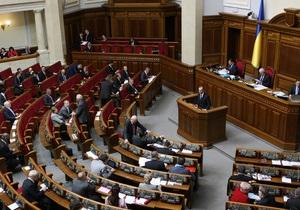 Рада прийняла запропонований регіоналом план виконання резолюції ПАРЄ