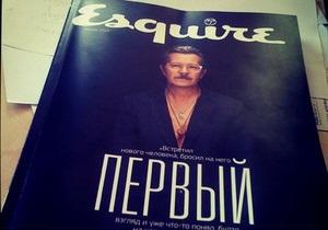 Група інтернет-користувачів вимагає, щоб Esquire виходив українською мовою
