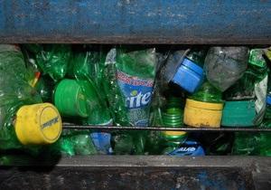 DW: Як очистити вулиці, парки й ліси від пластикових пляшок. Досвід Німеччини