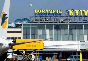Аэропорт Борисполь и Аэросвит заявили о достижении договоренностей