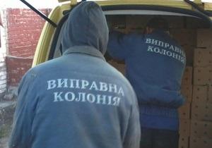 Правозахисник: У Київській області працівники колонії вбили ув язненого